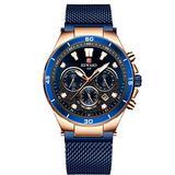 RORIOS Business Men Sport Watch Luminous Stopwatch Lap Timer Date Calendar Stainless Steel Mesh Strap Wrist Watch
