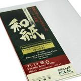 Awagami Factory Premio Kozo White Fine-Art Inkjet Paper A4, 10-Sheets 8486014