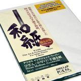 Awagami Factory Bizan Medium Natural Handmade Paper (A4, 8.3 x 11.7, 5 Sheets) 041942100