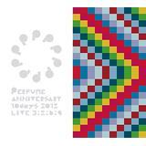 Perfume - Anniversary 10Days 2015 Pppppppppp Live 3:5:6:9 (2DVDS) [Japan LTD DVD] UPBP-9007