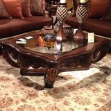 Fleur De Lis Living Clearbrook Coffee Table Wood in Brown, Size 19.0 H x 56.0 W x 42.0 D in   Wayfair Abrianna Cocktail
