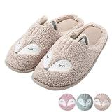 Tuiyata Cute Fox Animal Slippers for Women Mens Winter Warm Memory Foam Cotton Home Slippers Soft Plush Fleece Slip on House Slippers for Girls Indoor Outdoor Shoes…