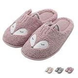 Tuiyata Cute Animal Slippers for Women Mens Winter Warm Memory Foam Cotton Home Slippers Soft Plush Fleece Slip on House Slippers for Girls Indoor Outdoor Shoes