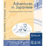 Adventures in Japanese 4: Textbook