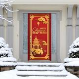 The Holiday Aisle® Happy Chinese New Year Garage Door Mural Plastic in Red, Size 80.0 H x 36.0 W x 0.5 D in | Wayfair