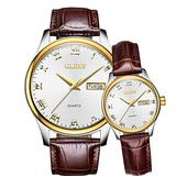 OLEVS Couples Watches Set for Men and Women with Retro Leather Band Brown, His and Hers Valentines Gifts Day Date Calendar Silver White Big Dial Gold Bezel Dress Quartz Wristwatch Waterproof Luminous
