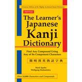 The Learner's Kanji Dictionary