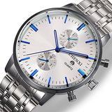 Watch Japan Quartz Movement Watch, White Stainless Steel Calendar Luminous Waterproof Quartz Watch Men (White)