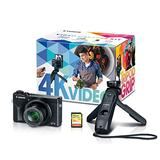 Canon PowerShot G7 X Mark III Digital Camera, Video Creator Kit with Accessories: Tripod, Memory Card, and Detachable Bluetooth Remote, Black