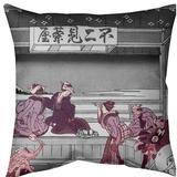 East Urban Home Katsushika Hokusai Yoshida at Tokaido Euro Pillow Down/Feather in Red, Size 26.0 H x 26.0 W x 9.5 D in | Wayfair