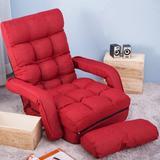 Latitude Run® Lazy Floor Game Chair Cotton in Red, Size 27.5 H x 20.0 W x 20.0 D in | Wayfair 78227461A8AA4EB09E553AE9A9DBF76D