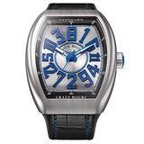 Franck Muller Vanguard Blue Crazy Hours Watch