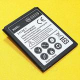 Long Lasting 1350mAh 3.7V Extra Standard Replacement BL-40MN Li-Ion Battery for Tracfone/Net10 LG 840G Cellphone
