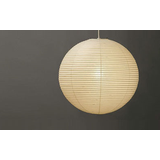 """Noguchi Ceiling Lamp 55A Round Pendant 22"""" - In Stock"""