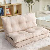 Latitude Run® Floor Game Chair Cotton in Brown, Size 4.3 H x 76.78 W x 39.37 D in   Wayfair 26991103C1D04FBD8FFF894829596FB7