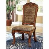 Astoria Grand Janice Upholstered Side Chair in Antique OakUpholstered/Fabric in Brown, Size 46.0 H x 23.0 W x 28.0 D in   Wayfair