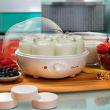 Euro Cuisine Electric Automatic Yogurt Maker with 7 Glass Jars by Euro Cuisine in White
