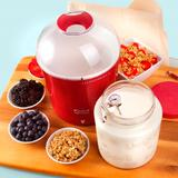 Euro Cuisine Yogurt & Greek Yogurt Maker with Glass Jar by Euro Cuisine in Red