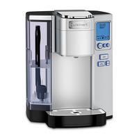 Cuisinart Premium Programmable Silver Single Serve Coffee Maker