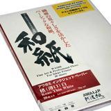Awagami Factory Kozo Thin White Fine-Art Inkjet Paper (A4, 70 gsm, 20 Sheets) 2135314