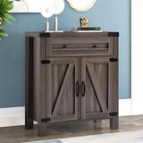 Loon Peak® Mckim 2 Door Accent Cabinet Wood in Brown, Size 33.0 H x 30.0 W x 15.7 D in | Wayfair CD179BC333DC41D08F3254334B65DBF9