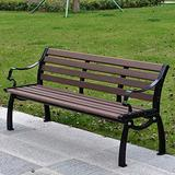 Household appliances Outdoor Park Benches seat Chair Patio Garden Bench Chair with backrest, Anticorrosive Plastic Wood Balcony Chair with backrest, for Home Courtyard Square Community Leisure
