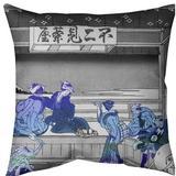 East Urban Home Katsushika Hokusai Yoshida at Tokaido Throw Pillow Cotton in Blue, Size 18.0 H x 18.0 W x 1.5 D in   Wayfair