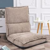 Trule Fabric Upholstered Floor Game Chair Microfiber/Foam Padding in Brown, Size 26.37 H x 23.6 W x 49.2 D in   Wayfair