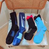 Nike Accessories   Nike Athletic Sock Bundle   Color: Black/Blue   Size: Ml