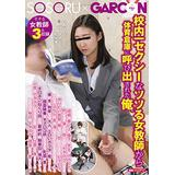 JAPANESE adult content (pixelated-4) I was called to the gymnasium by the sexy female teacher in the school. I'm afraid that I'll get angry, because I'm not good at grades and I want to flip over the
