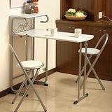3-Piece Folding Table and Chair Set, Fashion Folding Couple 1 Table with 2 Chairs Set Dining Room Furniture