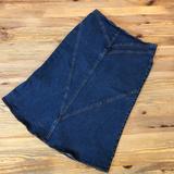 Free People Skirts | Free People Vintage Denim Skirt | Color: Blue | Size: 8