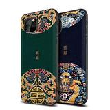 iPhone 11 Pro Max Phone Hard Back Case, iPhone Leather case, Shock Proof, Lightweight, Chinese Designed-Feature, Lucky Words, Dragons,