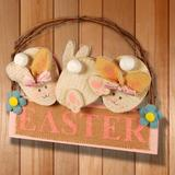 The Holiday Aisle® Easter Sign Wood in Blue/Brown/Pink, Size 9.5 H x 12.0 W x 1.25 D in | Wayfair RAE-S1503082-1