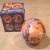 Disney Toys | Nwot Disney Winnie The Pooh Puzzle Ball | Color: Orange | Size: Osg