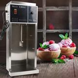Oukaning Milkshake Blizzard Hand Immersion Blender in Gray, Size 12.2 H x 13.0 W x 27.6 D in | Wayfair 10453