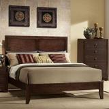 Red Barrel Studio® Arielyn Low Profile Sleigh Bed Wood in Brown, Size Queen | Wayfair B3BFFE4D5BAA4B688403A05468D87BBD