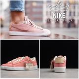 Nike Shoes | Nike Blazer Low Lx Athletic Comfy Sneaker Shoes | Color: Cream/Pink | Size: 7.5
