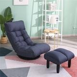 Trule Floor Game Chair in Blue, Size 35.8 H x 45.28 W x 22.83 D in | Wayfair 3EB8F8064A3846C8995F72C99E9C253D