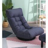 Trule Rocker Game Chair in Blue, Size 35.8 H x 14.2 W x 45.3 D in | Wayfair 06116C5A89EE4514BD508E0B54AA1C20