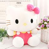 AGOOLZX Cute Cartoon Cat Plush Toy Pillow Hello Kitty Plush Doll Kt Cat Family Car Plush Ornaments for Girlfriend Friends Birthday Gifts Event Gift Dolls