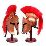 Hanzla Collection Copper Finish Medieval Armour King Leonidas Greek Spartan 300 Roman Helmet on Wooden Stand