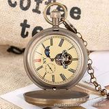 Vintage Chain Pocket Watch,Vintage Large Pure Copper Mechanical Pocket Watch Personalized Pattern European and American Style Antique Pocket Watch Men's Watch Retro Punk LATT