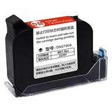 TOPTOO Ink Cartridge Replacement Quick-Drying 45ml for MX3 Handheld Inkjet Printer(Black) Ink Cartridge Replacement