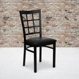 Winston Porter Chafin Metal Ladder Back Dining Chair inPowder CoatPlastic/Acrylic/Upholstered/Metal in Black, Size 36.5 H x 16.75 W x 16.75 D in