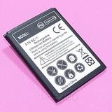 Long Lasting Replaceable Grade A+ Li_ion Persistent 1350mAh Battery for LG Freedom II UN280 MetroPCS Phone