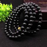 7mm Natural Black Jade Bead Necklace Certified Grade A Jadeite Jewelry Exquisite Jade Bracelet for Men Women Gifts, 108Pcs Jade Beads