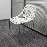 Brayden Studio® Aldegonde Stacking Side Chair in White in Gray/White, Size 30.7 H x 20.9 W x 20.9 D in   Wayfair 6E59AD8CCC79467880098D11DCBC211B