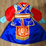 Disney Costumes | Authentic Disney Mulan Toddler Costume | Color: Blue/Gold | Size: 3t