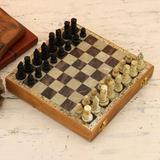 Novica Mughal Leisure Chess Set Stone in Gray, Size 1.7 H x 9.75 W x 9.75 D in | Wayfair 391596